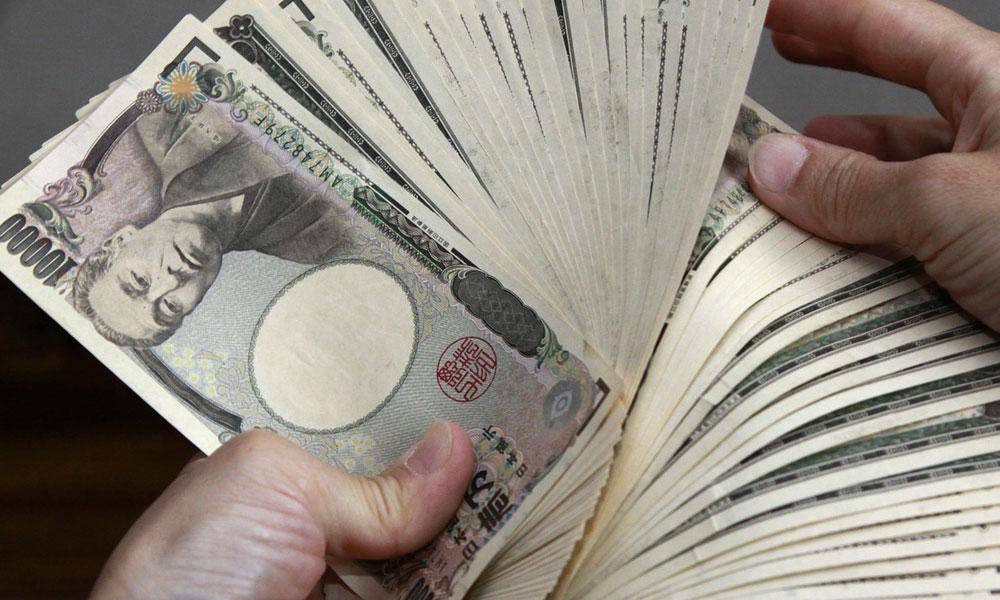 Donde sacar efectivo en jap n vamos a jap n vamos a jap n for Cuanto dinero se puede sacar del cajero